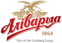 Аливария (Part of the Carlsberg Group)