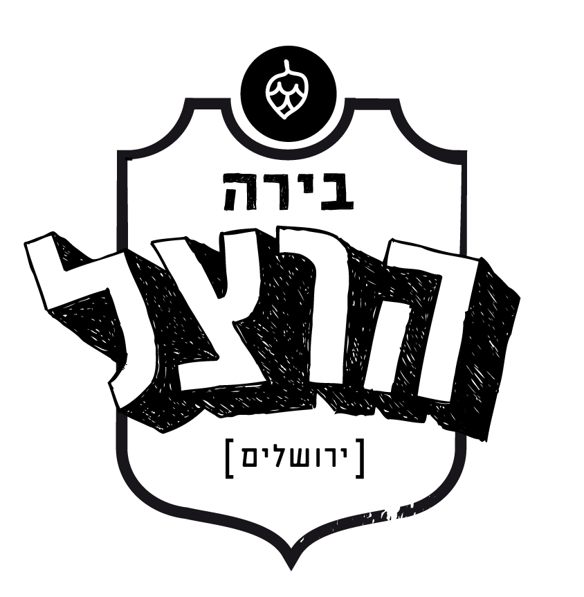Древнейший Эль из Израиля