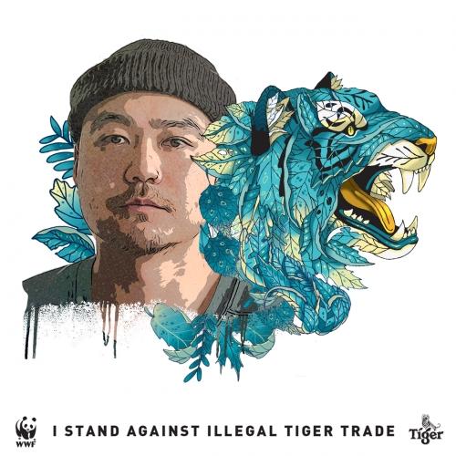 Tiger Beer и WWF объединили искусство и технологии против торговли тиграми