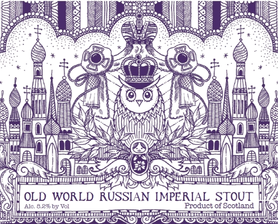 Russian Imperial Stout / Русский Имперский Стаут
