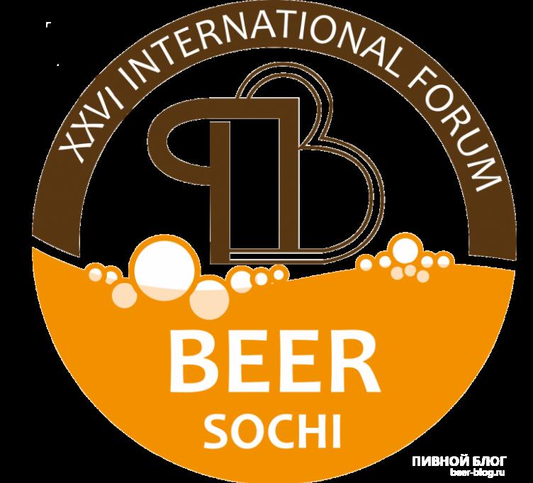 """Международный форум """"Пиво 2017"""""""