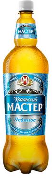 Уральский мастер Ледяное