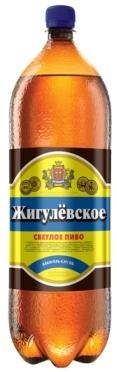 Жигулёвское (Балтика)