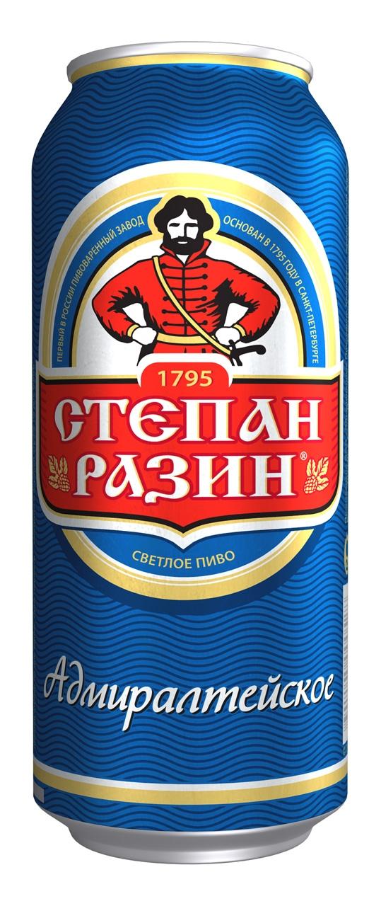 Степан Разин Адмиралтейское