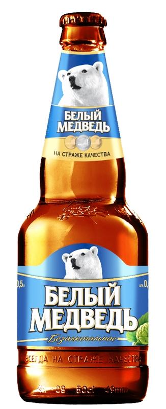 Белый Медведь Безалкогольное