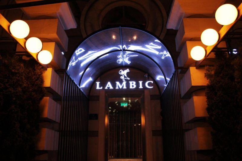 Ламбик на проспекте Мира