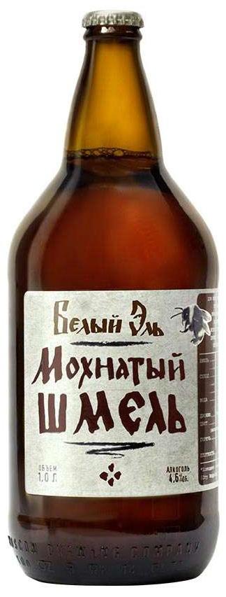 Белый Эль Мохнатый Шмель
