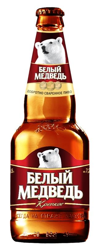 Белый Медведь Крепкое