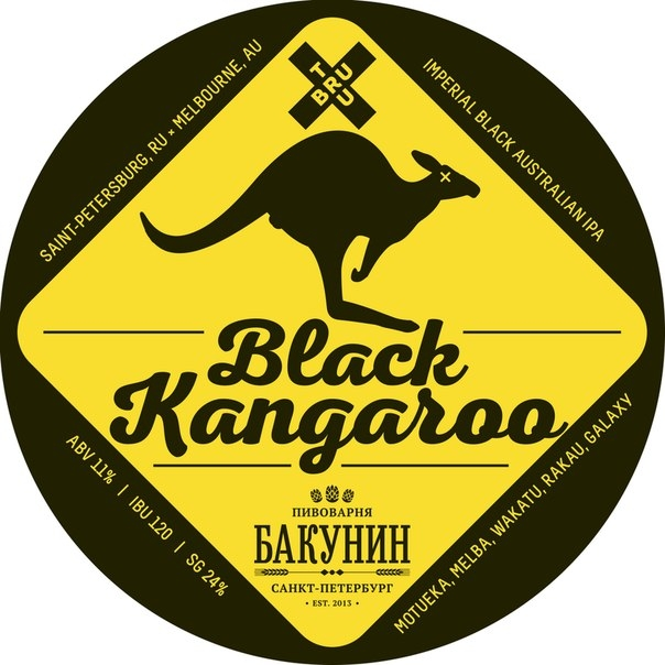 Black Kangaroo