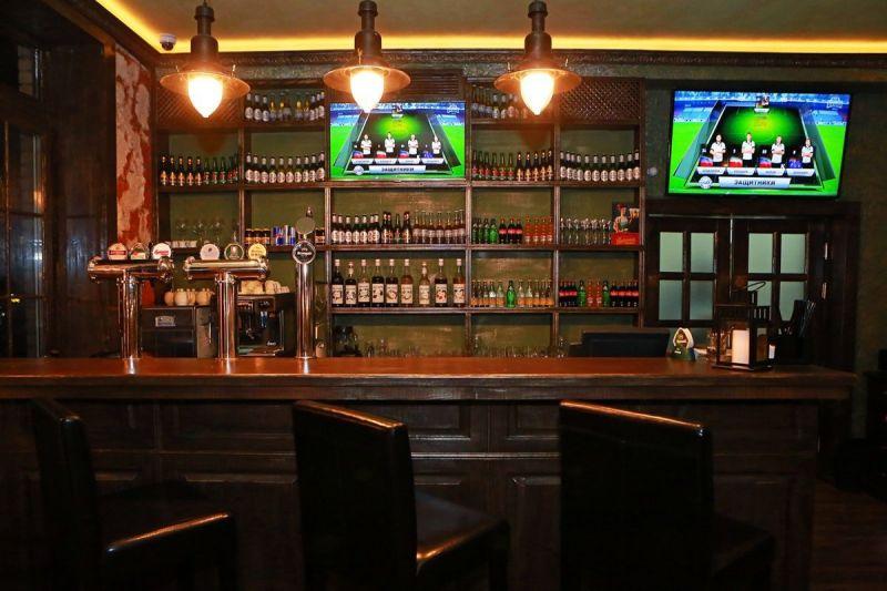Loft Sport Bar