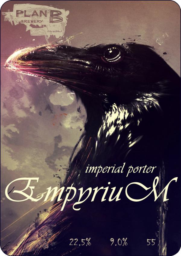 Вишневый Имперский Портер