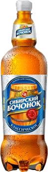 Сибирский бочонок Классическое
