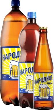 Народное пиво