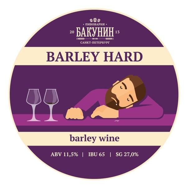 Barley Hard