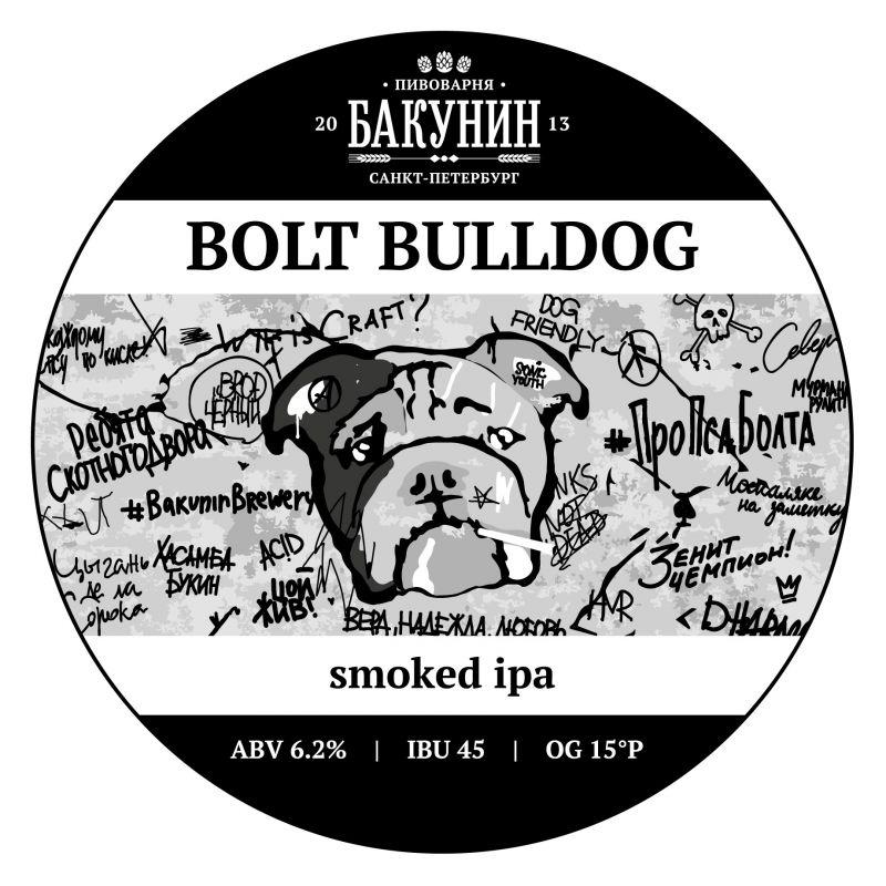 Bolt Bulldog