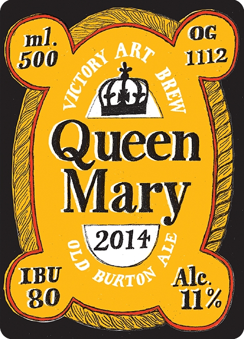 Queen Mary Old Burton Ale
