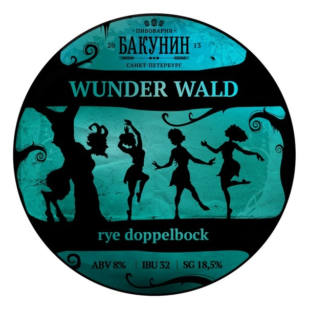 WUNDER WALD
