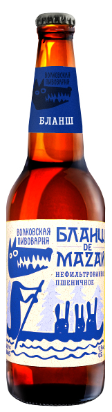 Волковская Пивоварня Бланш де Мазай