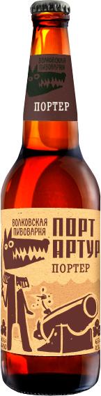 Волковская Пивоварня Порт Артур