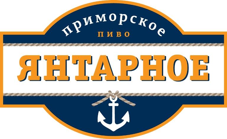 Янтарное Приморское