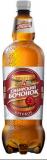 Сибирский бочонок Крепкое