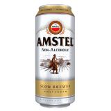 Amstel безалкогольное