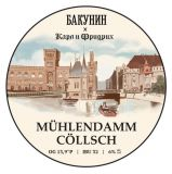 Mühlendamm Cöllsch