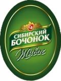 Сибирский бочонок Живое