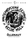 Императорский Безумец (Keisri Hull)